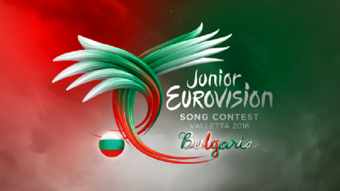 BULGARIA_full_logo